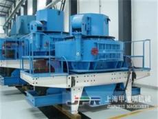 鹅卵石制砂机设备,大型节能制砂机