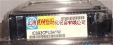 好货IC697MDL750模块