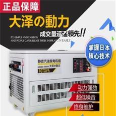 进口25kw汽油发电机厂家直销