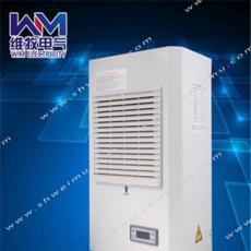 耐高温工业空调