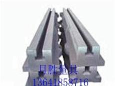 防爆套筒头C=3-4大理石平台上海月胜量具供应