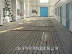 大理石平台开槽平板防爆木柄崭口榔头上海月胜量具供应