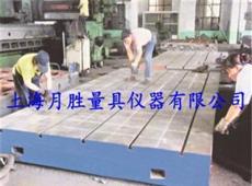 供应上海月胜量具花岗石平台,防爆八角锤,特种工具等防爆工具