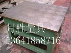 上海月胜量具T型槽平板,防爆线锤,特种工具等防爆工具