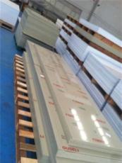 耐強酸強堿PP板材