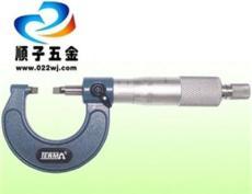 供應刀口外徑千分尺、上海刀口外徑千分尺、刀口外徑千分尺廠家
