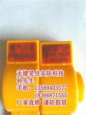 供应15mm燃气表防盗卡扣 一次性防盗卡扣 一次性塑封卡扣