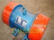 臥式振動電機YZO-40-6