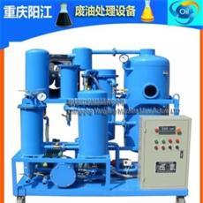 供应安全防爆型废变压器油双极真空滤油机过滤设备