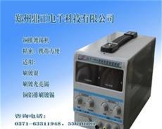 電刷鍍技術