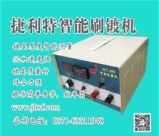 液壓設備油缸 水壓機 千斤頂 液壓桿電刷鍍修復