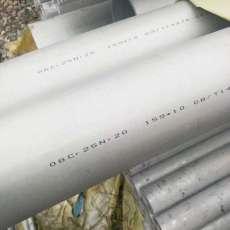耐高溫鋼管-非標耐高溫鋼管