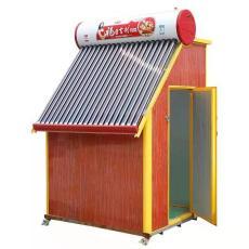齊齊哈爾市農村太陽能熱水器整體浴室批發