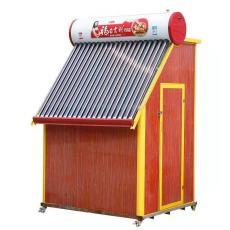 雞西市室外太陽能熱水器一體浴室價格