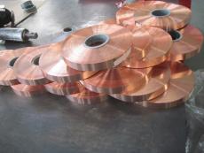 C19010铜合金进口铜带价格优惠