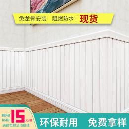 生態木護墻板幼兒園墻裙板雙75浮雕板吊頂
