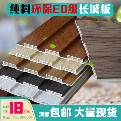 生態木護墻板陽臺吊頂材料大長城板墻裙背景
