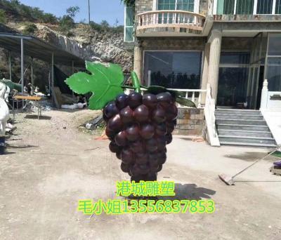 丹東仿真葡萄水果玻璃鋼雕塑定制批發零售廠