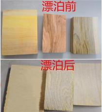 環保型木材漂白劑