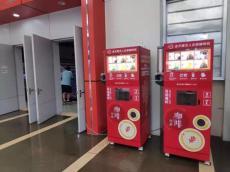 內置制冰咖啡機技諾智能夏天冰飲現磨咖啡機