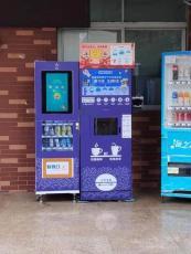 技诺智能外置制冰自助咖啡机 夏天冰饮现磨