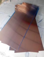 C50715铜合金进口现货
