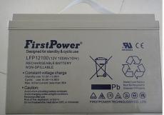 一電蓄電池LFP12220S免維護