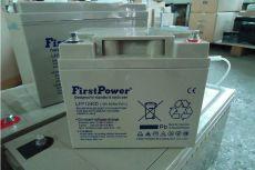 一电蓄电池LFP12230免维护