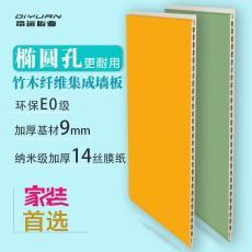 集成墻面板竹木纖維快裝板中式歐式背景墻生