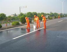 硅瀝青霧封層微表處如何整治瀝青路面脫油
