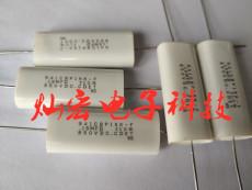 供应 CDE无感电容930C1W2P7K-F 吸收电容器