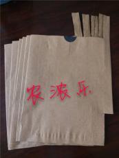 梨套袋  枇杷套袋  桃子套袋