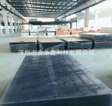 广东专业生产环氧树脂板厂家