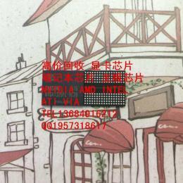 大量收售GPUSR2WA.山西省忻州市代縣