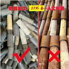 钢管自动焊接机 全自动脚手架管对焊机 焊管