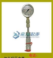加长杆压力表,JUNG液压爪式千斤顶配件,JP系列用,图片