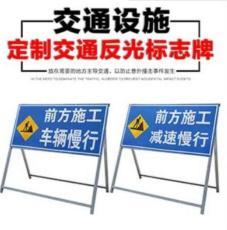 甘肃兰州道路交通标志牌与陇南交通标志牌厂