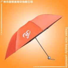雨傘廠家 生產-黃埔關愛三折廣告傘 廣州雨