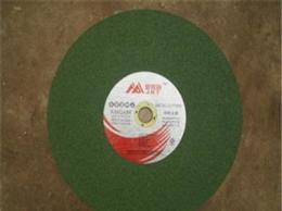不锈钢专用绿色超薄切割片