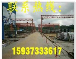 云南昆明架橋機出租公司進行安全常規檢查