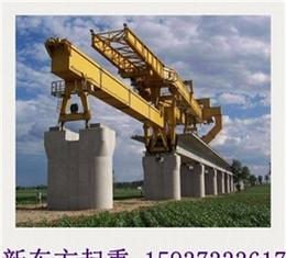 浙江杭州架橋機廠 架橋機懸臂