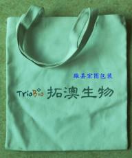 北京帆布袋子定做帆布袋子帆布包裝袋廠家