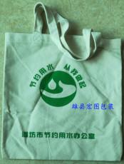 帆布包裝袋生產廠家帆布包裝袋定制