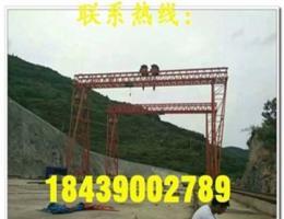 山西晋中架桥机厂家实施安全系统工程