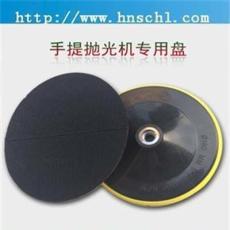 打磨抛光用粘盘 抛光盘自粘砂纸盘 吸盘 角磨机配件