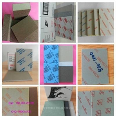 深圳海绵砂纸FINE|进口红字海绵砂纸