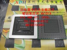 大量收售GPUSR1ED 河南省開封市通許縣