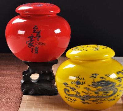 礼品茶叶罐陶瓷定做厂家 景德镇茶叶罐厂家