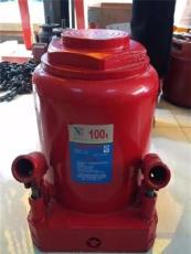 浙江诺鼎油压千斤顶型号 16吨油压千斤顶价格 立式油压千斤顶厂家