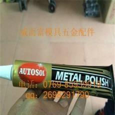 厂家直接批发国产省铜膏
